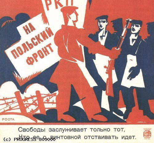 Cерия агитационных плакатов, времен Великой